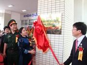 Mise en service du nouvel établissement de l'hôpital de pédiatrie de Can Tho