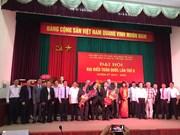 Congrès national de l'Association d'amitié et de coopération Vietnam-Brésil