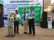 La 3e édition de la Journée du livre au Vietnam