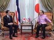 Le Japon soutient la Communauté économique de l'ASEAN