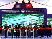 Vinamilk inaugure l'usine de produits laitiers Angkor Milk au Cambodge
