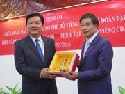 Ho Chi Minh-Ville et Vientiane resserrent leur coopération