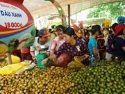 Le 12e Festival des fruits du Sud à Hô Chi Minh-Ville