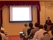 Séminaire Vietnam-Japon sur l'agriculture et l'investissement