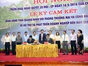 Quang Ninh-VCCI : engagement fort dans le soutien des entreprises