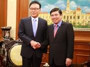Une filiale de la banque de Pusan verra le jour à Hô Chi Minh-Ville