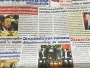La presse laotienne salue la prochaine visite du président vietnamien