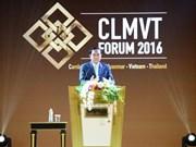 Les pays CLMVT s'orientent vers une prospérité partagée