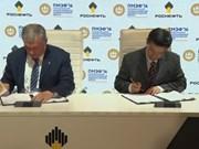 Le vietnamien PV Oil et le russe Rosneft signent un accord de fourniture de pétrole