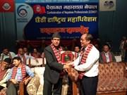 Syndicalisme : le Vietnam présent au 16e congrès de la CONEP au Népal