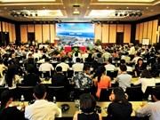 Faire de Dà Nang un grand centre du tourisme maritime