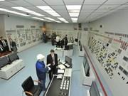 La CE prévoit 1,6 million d'euros pour soutenir le Vietnam à améliorer la sûreté nucléaire