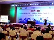 Lao Cai publie un programme d'action REDD+