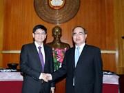 Le Vietnam fait grand cas des relations avec la Chine