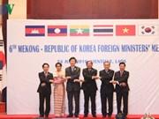 Cinq pays du Mékong et la République de Corée boostent leurs liens