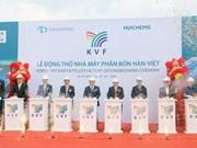 Mise en chantier d'un projet sud-coréen de 60 millions de dollars à Hô Chi Minh-Ville