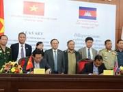 Dak Nong et Mondulkiri (Cambodge) renforcent leur coopération intégrale