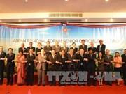 ARF 23 : déclaration sur la coopération entre les forces d'application du droit maritime