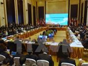 Conférence ministérielle des pays participant au Sommet d'Asie de l'Est