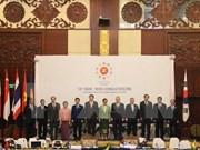 La R. de Corée salue la création de la Communauté économique de l'ASEAN