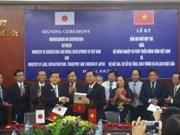 Vietnam et Japon coopèrent dans l'adaptation au changement climatique