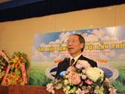 Ouverture de la 3e Assemblée générale de l'Eglise Baptiste du Vietnam