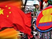 Rendez-vous en septembre pour une expo sur la promotion du commerce Chine-ASEAN