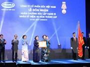 Vinamilk célèbre le 40e anniversaire de sa fondation