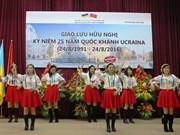 Echange d'amitié en l'honneur de la Fête nationale de l'Ukraine