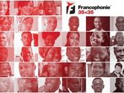 Les 35 jeunes faisant bouger l'espace francophone en 2016