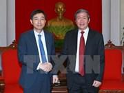 Vietnam et R.de Corée promeuvent leur coopération économique et commerciale