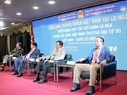 Le vice-PM Trinh Dinh Dung au Forum des hommes d'affaires vietnamiens en Russie