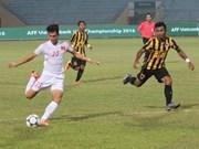 Championnat U19 d'Asie du Sud-Est : le Vietnam qualifié en demi-finale