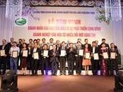 Le 10 novembre, Journée de la culture d'entreprise du Vietnam