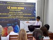 Lancement du groupe d'études de physique théorique à Binh Dinh