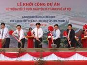 Hanoï : mise en chantier du plus grand système de traitement des eaux usées du Vietnam