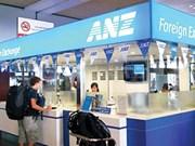 La banque ANZ distinguée par Asiamoney pour la 5e fois