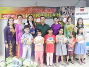 Ouverture de la première classe de langue vietnamienne en Malaisie