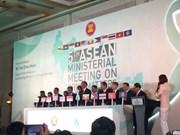 Le Vietnam coopère étroitement avec l'ASEAN dans la lutte contre la drogue