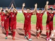 Tournoi U19 d'Asie : le Vietnam prend son quart