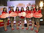Vietjet : ouverture de 2 lignes vers Taïwan