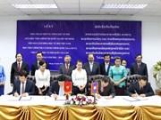 Vietnam et Laos renforcent la coopération