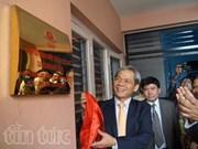 Inauguration du consulat du Vietnam au Népal