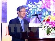 Le Vietnam, partenaire en TI préféré du Japon