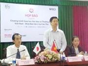Deuxième échange culturel Vietnam-Japon à Can Tho