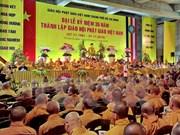 Le FPV félicite l'Eglise bouddhique du Vietnam pour son 35e son anniversaire