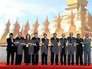 Le Vietnam à la 4e réunion des gouverneurs et maires des capitales de l'ASEAN