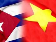 Ouverture de la 34e session du Comité intergouvernemental Vietnam-Cuba