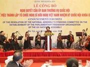 L'Organisation des députés d'amitié du Vietnam voit le jour