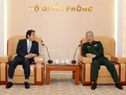 Le Japon veut renforcer la coopération dans la défense avec le Vietnam